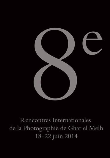 43e rencontres internationales de la photographie