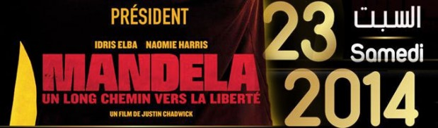 "Projection du Film ""Mandela, un Long Chemin vers la Liberté"""