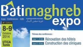 Batimaghreb Exposition