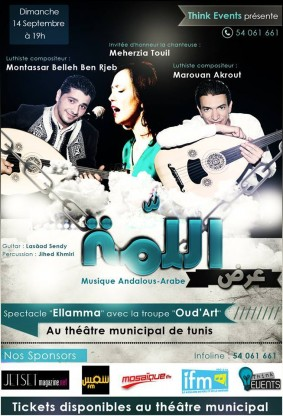 Ellamma : Spectacle musical  hispano-arabe