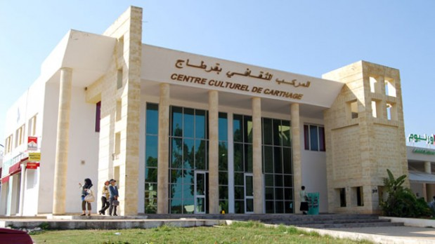 Mad'Art - Centre Culturel de Carthage