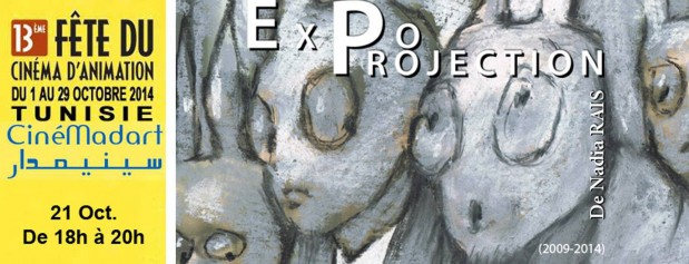 قطًوس بسبعه أرواح Expo-Projection