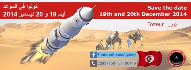 TuniSpace Days 2014