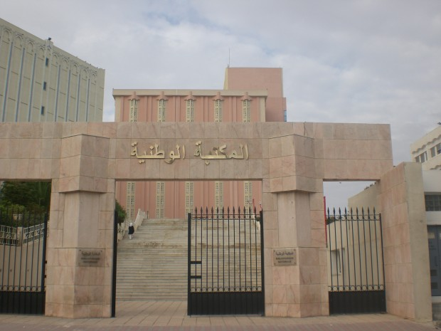 La Bibliothèque Nationale de Tunisie