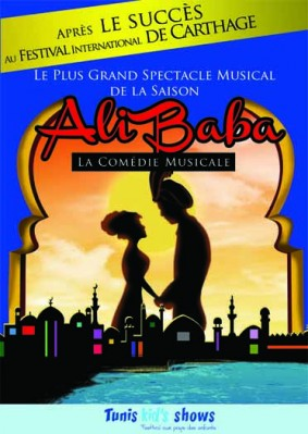 "Spectacle Musical ""Ali Baba"" en version Arabe"