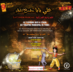"Spectacle Musical ""Ali Baba"" en Version Orientale"