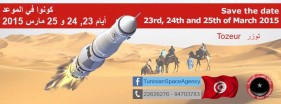 TuniSpace Days 2015