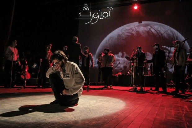 "Spectacle ""Tamayourth"""
