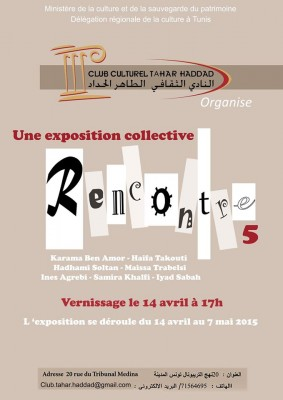 "Exposition ""Rencontre 5"""