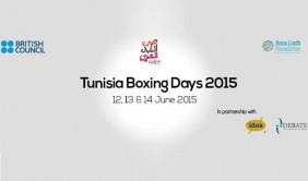 Compétition nationale de débats: Tunisia Boxing Days 2015