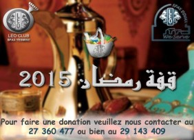 Action Couffin de Ramadan 2015