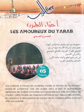 "Spectacle musical ""Le Amoureux du Tarab"""